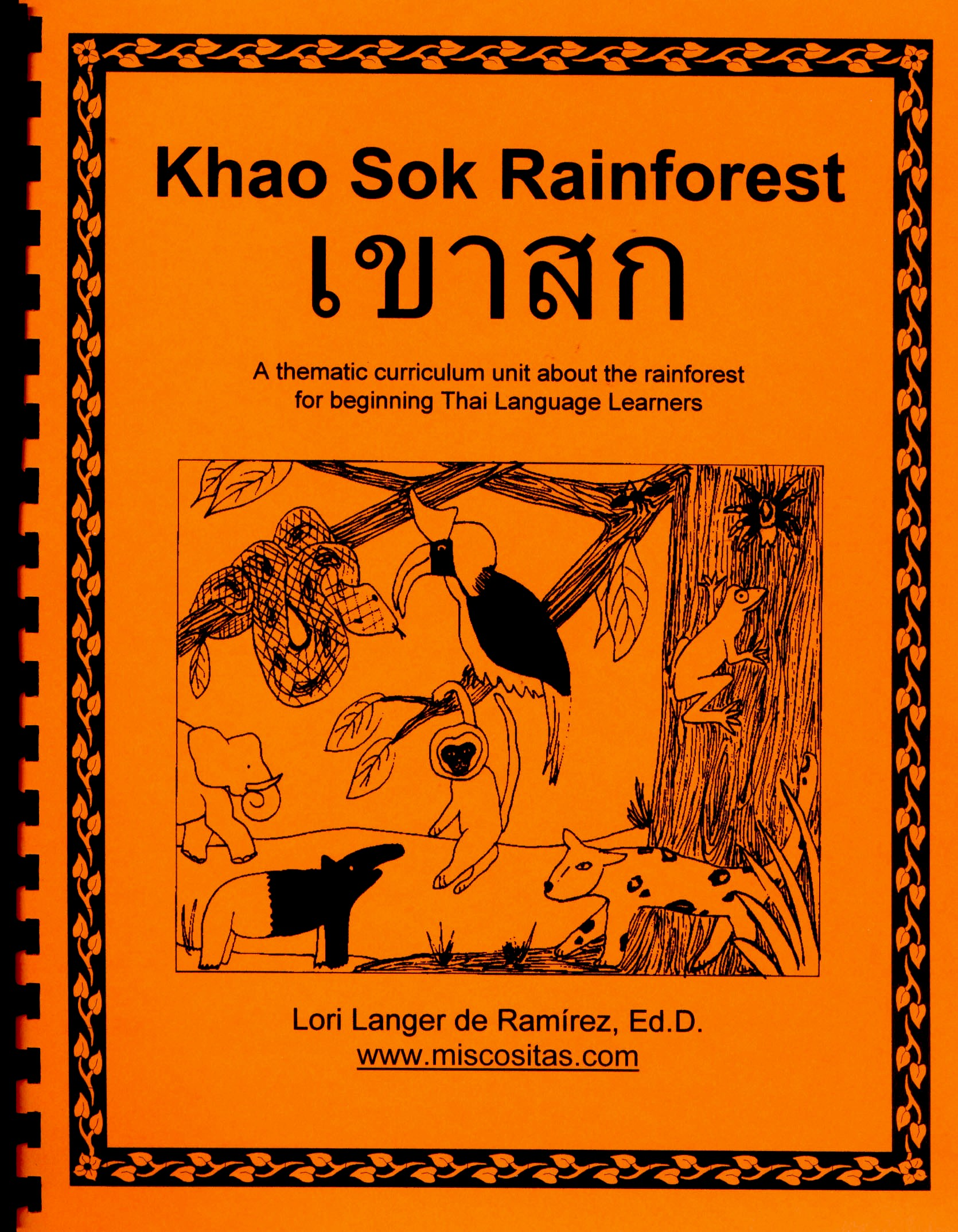 The Khao Sok Rainforest